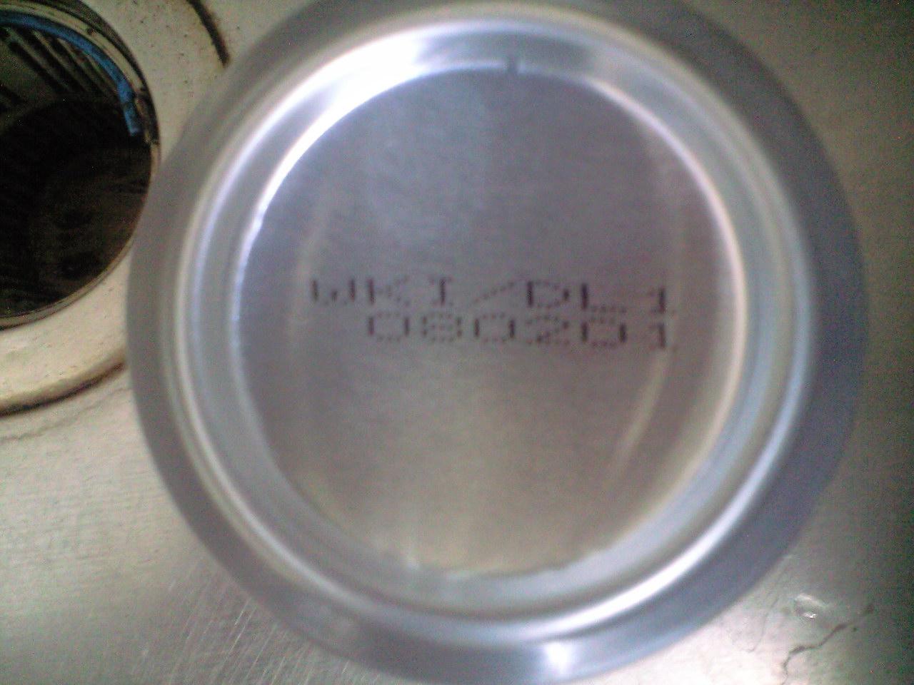 ゼロ・コーラの底