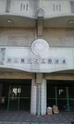 川之江大会