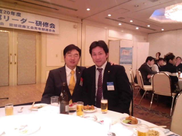 県青連リーダー研修会