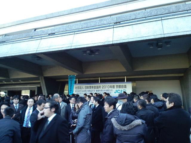 JC京都会議