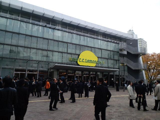 C.C.Lemonホールなう。