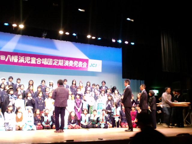 第37回八幡浜児童合唱団定期演奏発表会